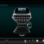G13 ゲームソフトウェア その3 profile