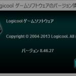 Logicoolゲーミングソフトウェア Software Version: 8.46