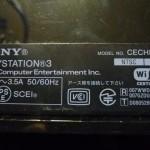 PS3 CECHL00 修理 0回目(黒)