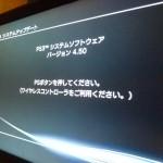 PS3 CECHL00 修理 1回目(黒)