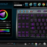 Logicoolゲーミングソフトウェア Gaming Software 不具合 解消への道 2013/12
