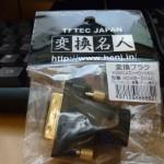 変換名人 HDMI(メス) → DVI(オス)変換アダプタ HDMIB-DVIAG