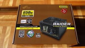 オウルテック  FSP RAIDERシリーズ 650W RA-650