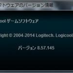 Logicool ゲームソフトウェア 8.57.145