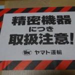 DSC00598_R